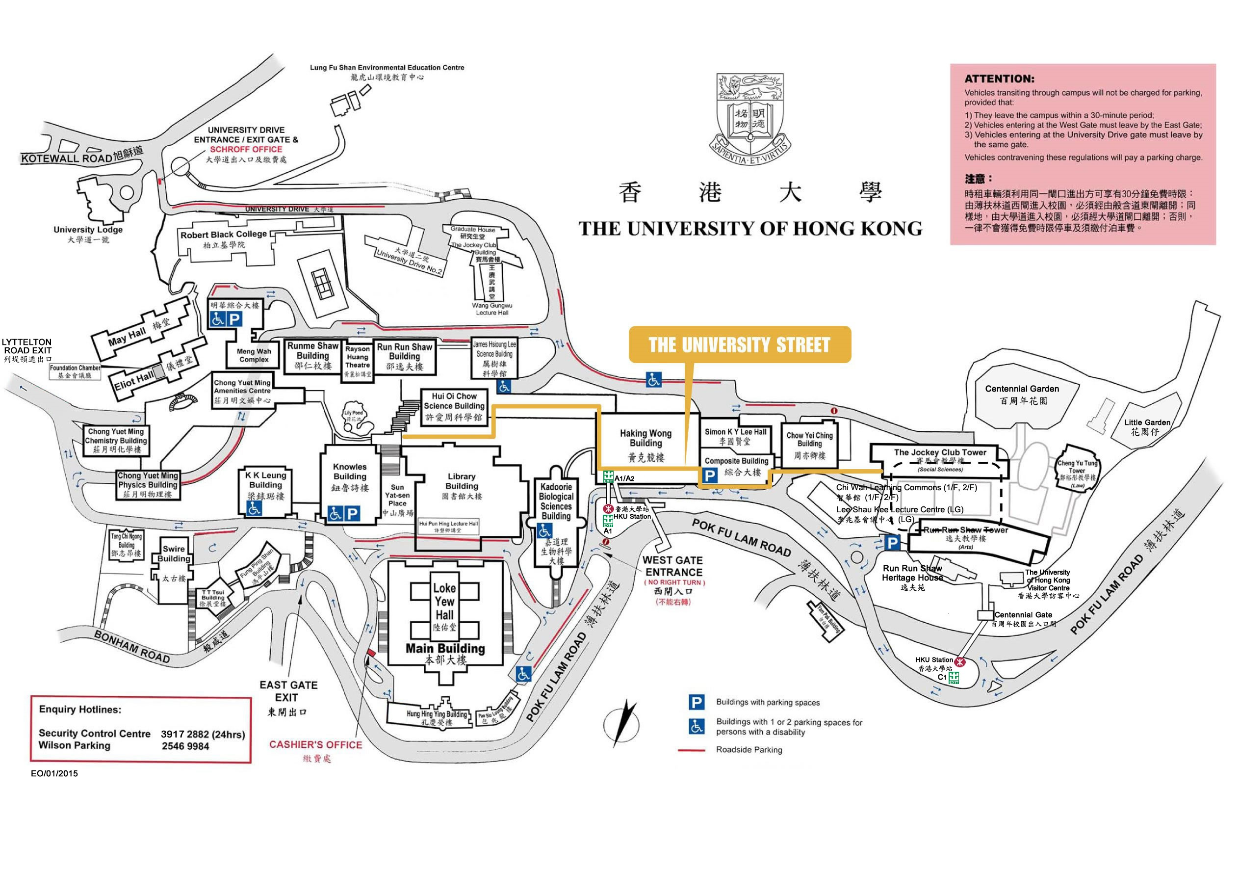 Hku Campus Map